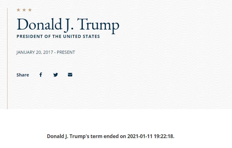 도널드 트럼프 퇴임? 국무부의 실수