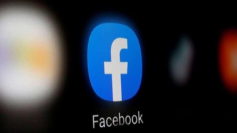 페이스북, 특정 문구 든 콘텐츠 모두 삭제