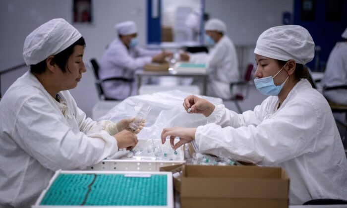 """""""한약 먹느라, 몸 안 좋아서""""…中 공산당 관리들 백신 회피 백태"""