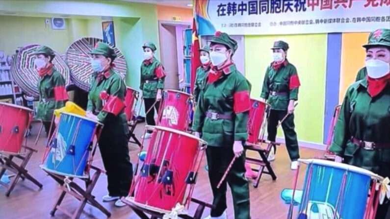 [팩트 체크] 서울 한복판서 중국공산당 찬양 노래 부르면 처벌될까?