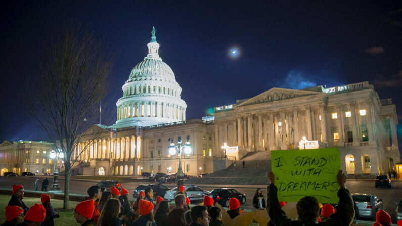 미 연방법원, 오바마 시절 도입된 '다카(DACA)' 중단 판결