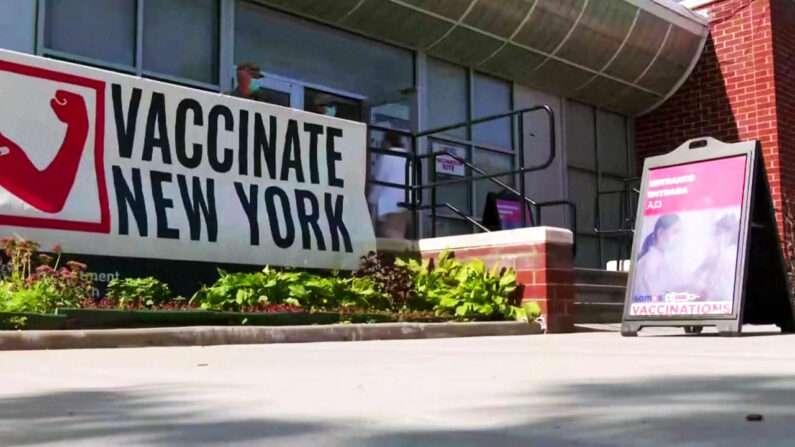 '코로나 백신 명령' 거부한 뉴욕 의료진, 대량 해고 직면