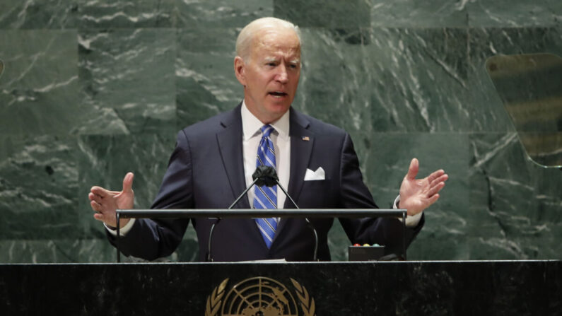 """""""글로벌 위기 함께 대응하자"""" 바이든, 유엔 총회 첫 연설"""