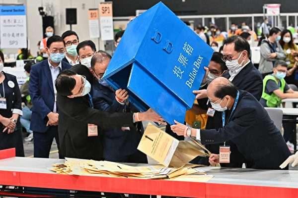 홍콩, 선거제 개편 후 첫 선거…유권자 달랑 4300명